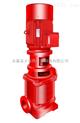 供应XBD6.0/45-150DL×3多级立式消防泵价格 喷淋增压消防泵 单级多级消防泵