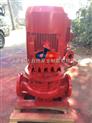 供应JGD5-3isg型管道消防泵 强自吸消防泵 自吸消防泵