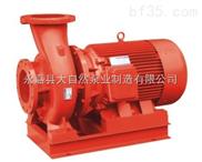 供應XBD8/10-80W高壓臥式消防泵 高楊程消防泵 高壓消防泵價格
