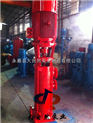 供應XBD-80LG上海多級消防泵 自吸式消防泵 isg型管道消防泵