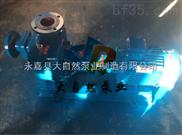 供应ZW150-400-25靖江自吸泵 农用自吸泵 自动自吸泵