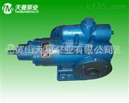 SMH40R46螺杆泵机组_点火油泵(正品发票)