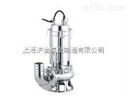 立式不銹鋼化工泵