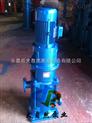 供应80DL*2轻型立式多级离心泵 DL多级离心泵 DL多级管道离心泵