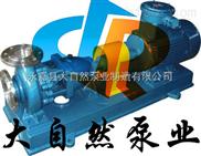 供应IH65-50-125A防爆化工离心泵 卧式化工离心泵 高温化工离心泵