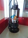 供應JYWQ150-180-22-2600-18.5切割排污泵 JYWQ型潛水式排污泵