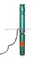 供应200QJ20-175/13潜水深井泵型号 304不锈钢深井泵 多级深井泵价格