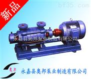多级泵,卧式多级泵,多级泵性能参数,多级管道泵,管道离心泵