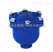 ARVX微量排气阀,排气阀
