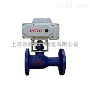 《NQ-DDQF》电动高温球阀