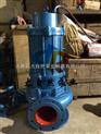 供应40QW15-15-1.5排污泵型号 排污泵选型 QW型潜水排污泵