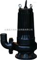 WQK潜水排污泵