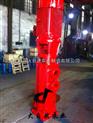 供应XBD14.4/8.3-65DL×9喷淋增压消防泵 立式多级消防泵参数 单级多级消防泵