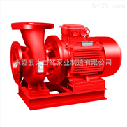供应XBD8/25-100W卧式消防泵 恒压切线消防泵 武汉消防泵