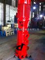 供应XBD-25LGisg型管道消防泵 自吸消防泵 喷淋增压消防泵