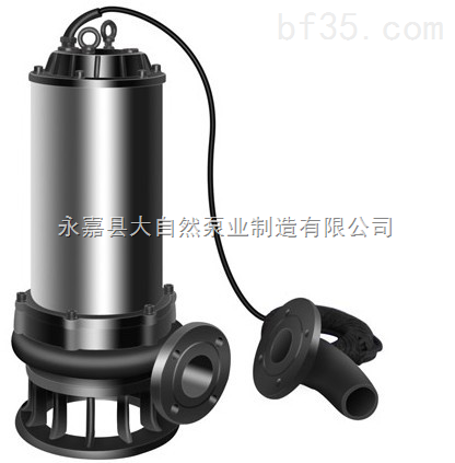 JYWQ搅匀式排污泵