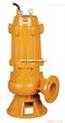 多级排污泵产品@主营污水泵@高扬程污水泵