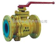 Q41F-10C-Q41F-10C系列氟塑料球阀