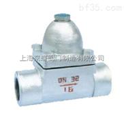 CS17H(CS67H)可調雙金屬片式蒸汽疏水閥,疏水閥