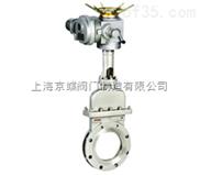 DMZ973电动暗杆式刀形闸阀 ,闸阀