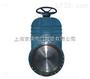 DMZ73手动对夹式刀形污水闸阀 ,闸阀