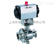 VSQD卫生级气动球阀 卫生级气动球阀