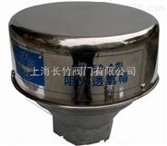 上海SCZ50-A阻火透气帽厂家,上海SCZ50-A阻火透气帽代理商