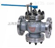 杠桿式蒸汽減壓閥杠桿式蒸汽減壓閥