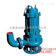 QW排污泵