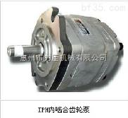 不二齿轮泵 那齿智齿轮泵 日本不二越双联齿轮泵