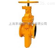 Z47WF燃氣閘閥,天然氣閘閥