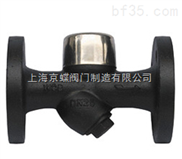 CS49H圆盘式Y型蒸汽疏水阀,蒸汽疏水阀