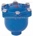 ARVX微量(自动)排气阀