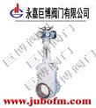 電動陶瓷閘閥