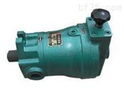 2.5MCY14-1B,5MCY14-1B,10YCY14-1B,定量軸向柱塞泵