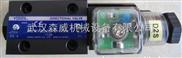 MRLA-03-10油研減壓閥