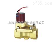 SLPM磁保持脉冲电磁阀 ,电磁阀