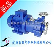 磁力泵,臥式磁力離心泵
