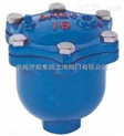 ARVX微量(自動)排氣閥