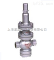 【可調式蒸汽減壓閥】Y13H可調式蒸汽減壓閥-上海潘溪閥門制造有限公司
