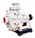 40ZJ-I-A17渣浆泵