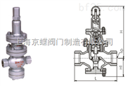 Y13H可調式蒸汽減壓閥
