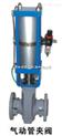 GJ6B41X-6L常闭型气动管夹阀,气动管夹阀