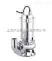 QW不銹鋼無堵塞潛水泵,WQ不銹鋼無堵塞潛水泵