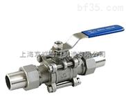 Q61F三片式活接对焊球阀  三片式活接对焊球阀
