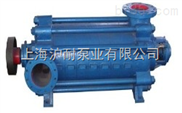DM耐磨多级泵