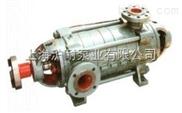 DM(MD)臥式多級泵,礦用耐磨多級泵,耐磨多級離心泵