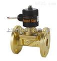 RSPS黄铜蒸汽电磁阀-上海启标电磁阀系列