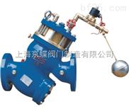 过滤活塞式电动浮球阀 水力控制阀