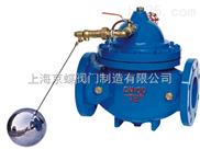 浮球阀  水力控制阀